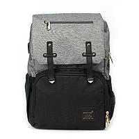 Рюкзак для Мамы на Коляску для Детских Принадлежностей Оригинал Machine Bird (076) Серый с Черным