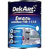 Эмаль DekArt ПФ-115 желтая 2.8 кг N50126321