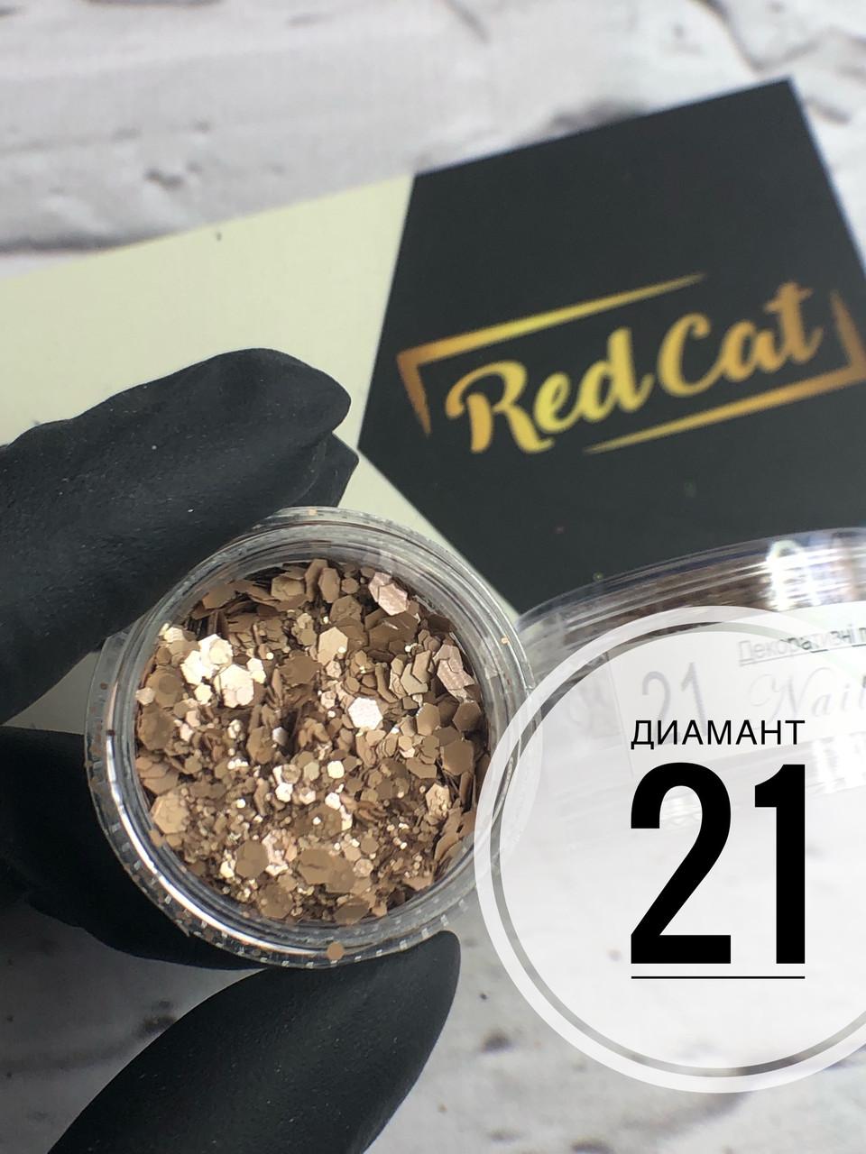 """Дизайн для ногтей """"диамант"""" №21"""