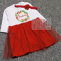 Новогодний комплект р 74 5-7 мес боди повязка костюмчик для малышей девочки Нового года на Новый год 5067 Крас