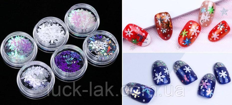Глиттер снежинки для декора ногтей, набор 3 баночки