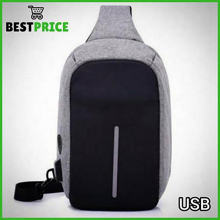 Рюкзак однолямочный антивор Bobby mini Серо-черный, фото 2