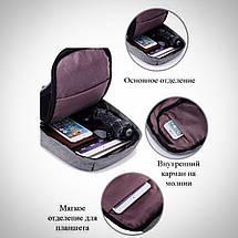 Рюкзак однолямочный антивор Bobby mini Серо-черный, фото 3