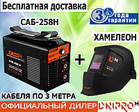 Сварочный инвертор Дніпро-М САБ-258Н + Хамелеон WM-31 В ПОДАРОК . ( Аппарат Днипро-М )