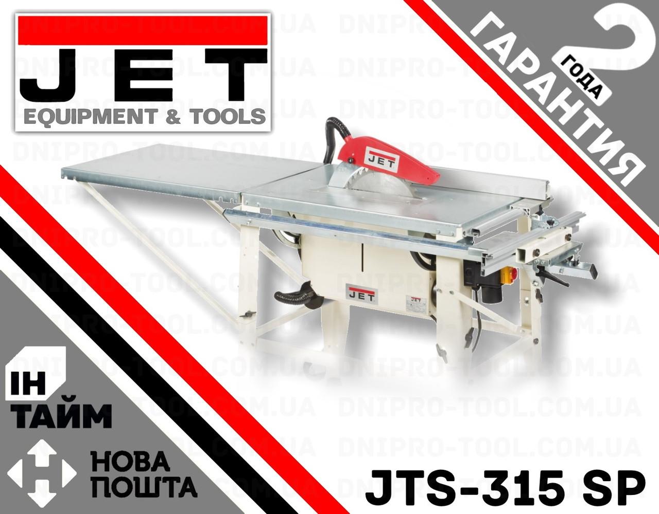 Циркулярная пила JET JTS-315SP (Распиловочный стол, 220-380В, 2.2-3.1 Кв, 10000910SM )