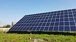 """Солнечная электростанция 30 кВт """"зеленый тариф"""""""