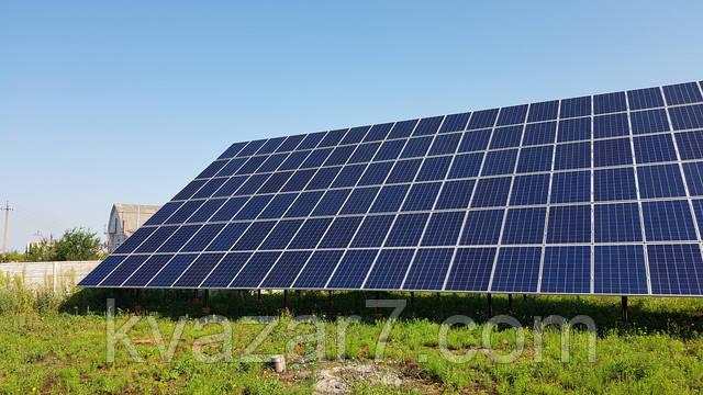 """Солнечная элетростанция 30 кВт """"зеленый тариф"""""""