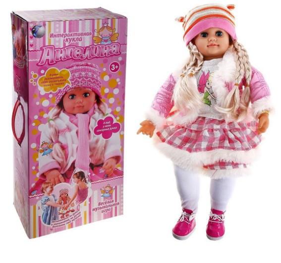 Кукла Ангелина 1050254 R/MY 053