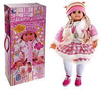 Кукла Ангелина 1050254 R/MY 053, фото 1