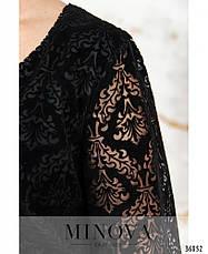 Сукня жіноча ошатне, фото 3