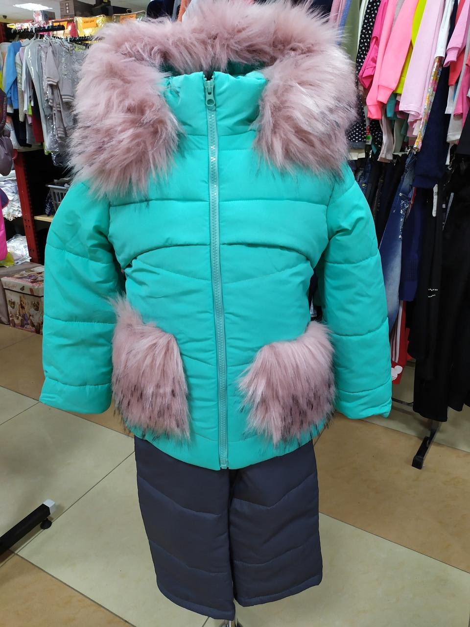 Детский зимний костюм, куртка и полукомбинезон на овчине, 92р, 104р