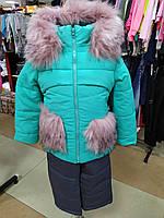 Детский зимний костюм, куртка и полукомбинезон на овчине, 92р, 104р, фото 1