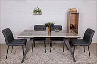 Стол обеденный Moss 1600(+400+400)х900х760 мм серый глянец стеклокерамика