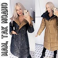 Женская зимняя двусторонняя куртка
