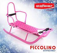 Санки пиколино PICCOLINO  со спинкой (розовый)
