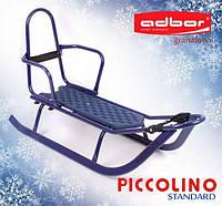 Санки пиколино PICCOLINO  со спинкой (синий)