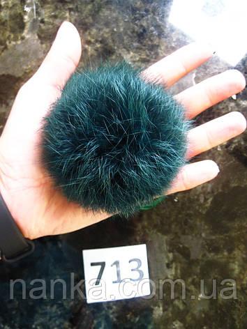 Меховой помпон Кролик, Т. Зеленый, 8/9 см, 713, фото 2