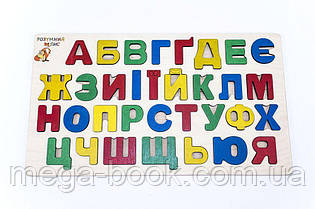Дерев'яна іграшка Дощечка Вкладки Абетка (укр)