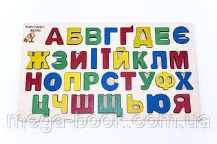 Деревянная игрушка Досточка Вкладки Абетка (укр)