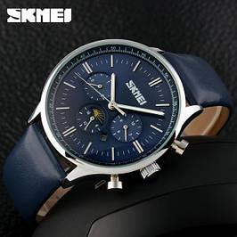 Классические часы бренда Skmei