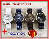 Часы наручные мужские Emporio Armani AAA Gold-Blue Silicone Синие