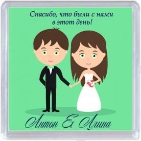 Свадебный магнитик