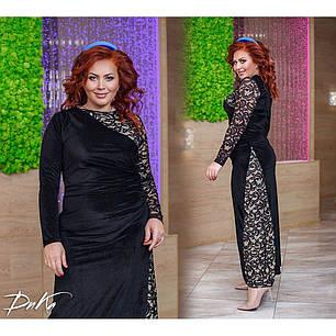 Платье в пол БАТАЛ бархат 04р1554, фото 2