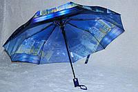Распродажа зонтиков с Венгрии!