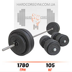Штанга (1,8 м) + гантелі (43 см) | 105 кг