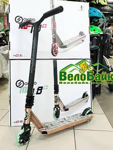Самокат трюковий Oxelo Scooters MF1.8+ 2019 COPPER бронзовий для екстремального катання
