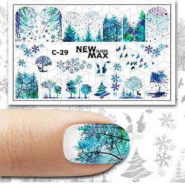 Слайдер-дизайн New Max Color