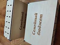 Коробка из дерева копилка