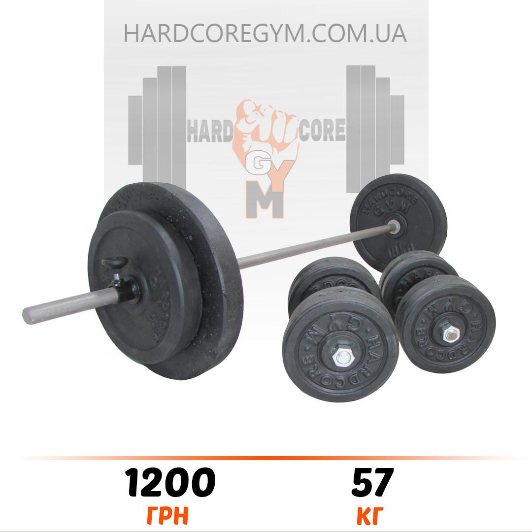 Штанга (1,5 м) + гантелі (32 см)  | 57 кг