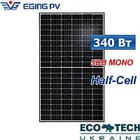 Cолнечная панель EGing PV EG-340M60-HD монокристалл, Half Cell