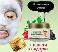 Маска для лица кислородная, пузырьковая, очищающая и отшелушивающая BIOAQUA Carbonated Bubble Clay Mask