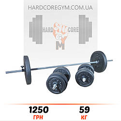 Штанга (1,8 м) + гантелі (43 см) | 59 кг