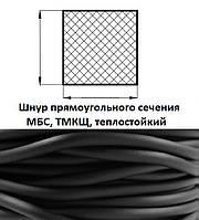Шнур прямоугольный  4 х 4 мм