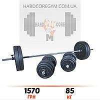 Штанга (1,8 м) + гантелі (43 см) | 85 кг
