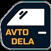 AVTODELA — лучшие товары для автомобилистов и автолюбителей