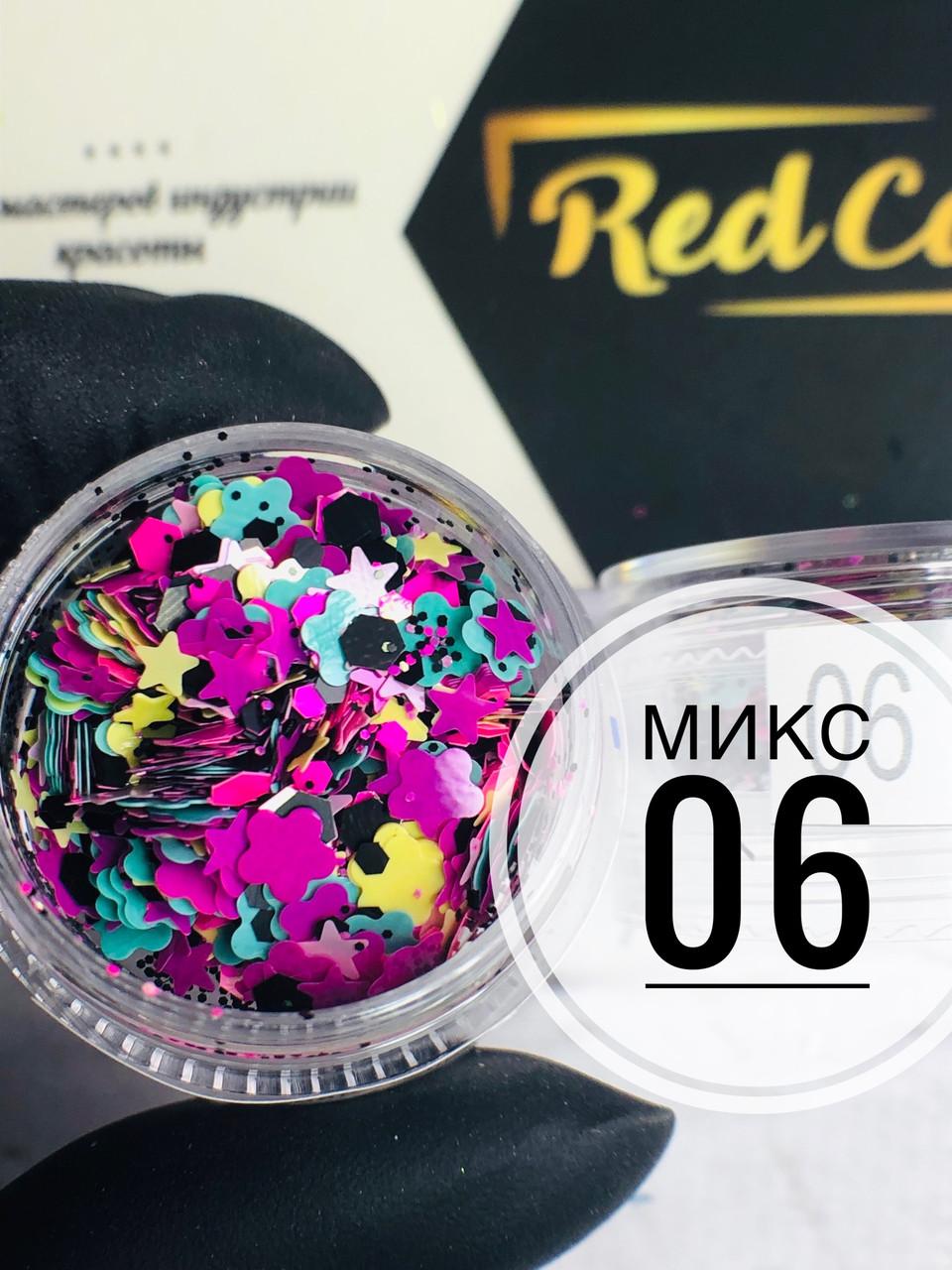 Микс 06