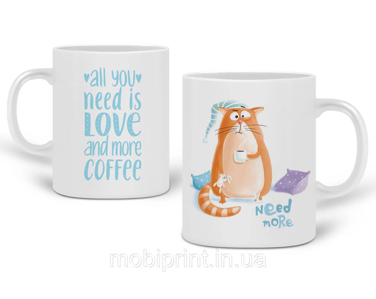 Кружка с принтом Need more coffee (111-100)