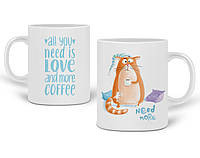Кружка с принтом Need more coffee (111-100), фото 1