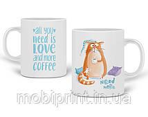 Кружка с принтом Need more coffee  (20259-1294)