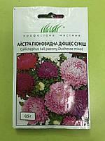 Семена цветов астра Дюшес смесь0,5г Профессиональные семена 59348