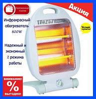 Инфракрасный обогреватель Heater Domotec Обогреватель электрический