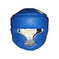 Шлем закрытый - кожвинил