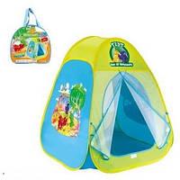 Детская Палатка 812S Дино