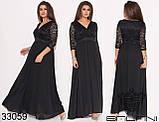Длинное вечернее платье большого размера Размеры: 50-52,54-56,58-60,62-64, фото 2