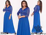 Длинное вечернее платье большого размера Размеры: 50-52,54-56,58-60,62-64, фото 3