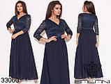 Длинное вечернее платье большого размера Размеры: 50-52,54-56,58-60,62-64, фото 5